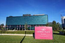 Crowne Plaza Belgrade 这是我在塞尔维亚这几天入住的酒店,应该是贝尔格莱德最好的