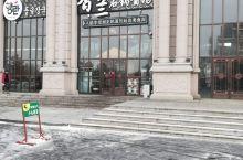 香兰石锅酱汤馆是敦化最有名的韩餐店,首先小店装修的有模有样的,绝对不输一线城市的餐厅。另外,韩餐馆的