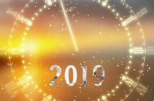 2019,再见,告别过往所有的遗憾!2020,你好,愿你成为自己想要的样子[拳头][拳头]加油