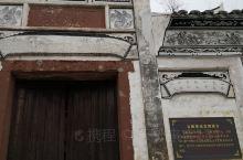 怀着崇敬的心情到吉水水南公略县旧址。