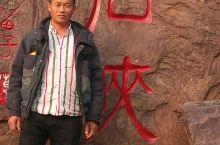 河南云台山