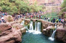云台山,位于河南省焦作市修武县和山西省晋城市陵川县交界处,是世界地质公园、国家AAAAA级旅游景区、