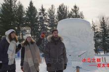 渥太华——冰雪之都