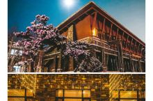 北大壶|超适合公司年会团建,睡在雪山脚下的星空营 酒店信息 名称:星空营酒店 位置:吉林永吉县北大壶