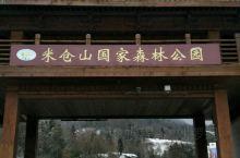 雪中的巴中市南江县之光雾山