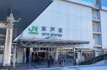 """游览日本水户市的:偕乐园、弘道馆、常盘神社和好文亭。 偕乐园是与金泽的""""兼六园""""、冈山的""""后乐园""""齐"""