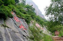 九龙峡自然风光旅游区是国家AAAA级景区、国家地质公园、国家重点风景名胜区,景区位于太行山中段东麓,