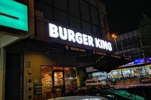 吉隆坡汉堡王