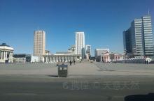 乌兰巴托总统广场