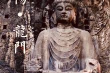 牡丹之城 | 神都洛阳 | 最强攻略 去年的清明,我去了中国的四大古都之一,神都洛阳,也是建都最早,