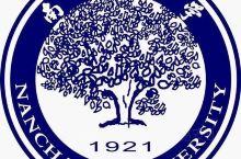 这第一一个呢是我们南城大学的一个校徽,然后呢,后面两个呢,这边呢是我们南开南昌大学的一个校训。南昌大