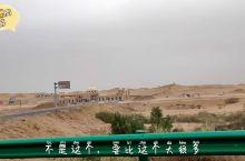 """有人说 七星湖沙漠酒店 是""""小迪拜"""",但我觉得这里比迪拜要美,因为这片沙漠绿洲代表了我们治沙造林的决"""