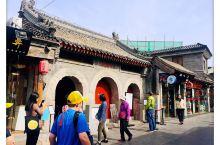 路过什刹海的广福观,现在开辟成文化展览中心博物馆,记得n年前,我看到的还是脏乱差的大杂院。现在凭证件