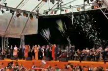 荷兰国王节