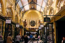 皇家拱廊是维多利亚州墨尔本中央商务区历史悠久的购物商场。它是1870年开业的,是澳大利亚现存最古老的