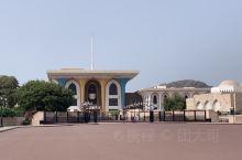 听说是苏丹卡布斯的行宫。 这个风格嘛。。。迥异。。 苏丹卡布斯挺亲民的 皇宫虽然进不去 但是可以近距