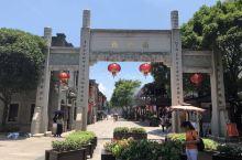福州市的觀光歷史街區,一堆名人故居,林則徐、冰心、林覺民⋯⋯都是讀歷史所會聽到的名人!
