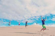 Bula Jumper!No matter how hard life is,be bulanair