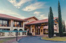 波高尔宾猎人谷伊兰堡酒店—猎人谷的一颗珍珠。 驱车驶入酒店范围,就立刻被眼前的环境吸引。酒店主楼并不