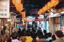 去台湾九份寻一个千与千寻的梦  还记得千与千寻中的神隐小镇吗?神隐在日语里是被神怪隐藏起来的空间,是