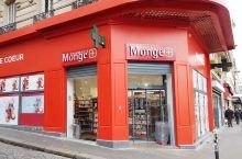 巴黎必逛Monge蒙日药妆店,LA MER、Valmont都能白菜价入! 要说全巴黎最著名、最便宜的