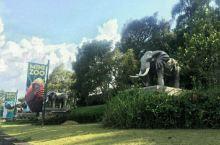 万隆大象村,不错的选择。