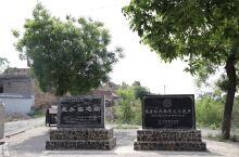尧头窑文化旅游生态园区位于澄城县尧头镇尧头村,遗址面积约4平方公里,现存明清和民国时期的古窑址129