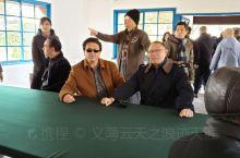 板门店朝鲜停战谈判会议桌。