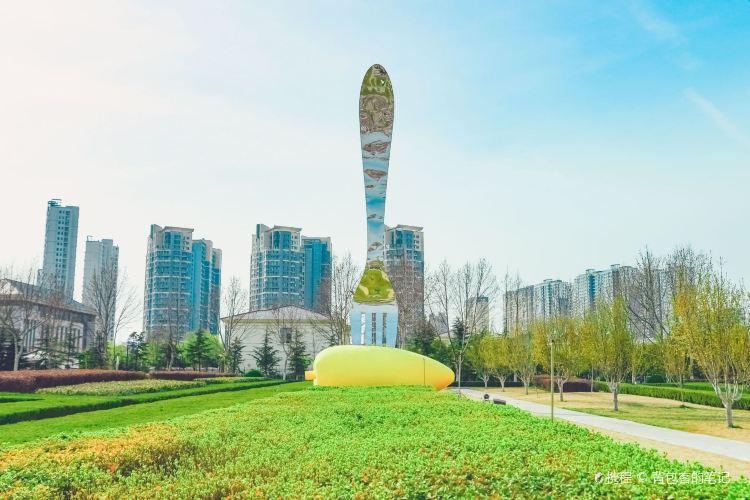 臨沂國際雕塑公園3