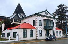 乌斯怀亚 离南极洲最近的地方城市 我们从Patagonia 的卡拉法特飞过来 住了二晚上  在火地岛