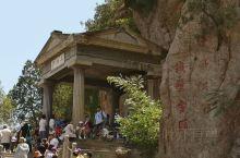 瞻西安事变,品文化遗产;游长安古街,戏当代网红;拜千年古塔,行古城内外。