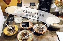 面包酱店:Les Delices du Luberon (推荐指数:)  包包在一本旅游书上看到介绍