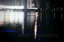 澄碧湖畔~赏月,