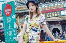 中国台湾鹿港,没有霓虹灯的复古小镇漫生活  大部分人对鹿港小镇的认知,都是来源于罗大佑的那那首歌,包