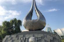 艺术巡礼之北京雕塑公园  周末正好在五棵松附近 顺便去了雕塑公园 离一号线玉泉路很近 公园里面还真不