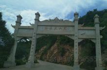黑山大峡谷