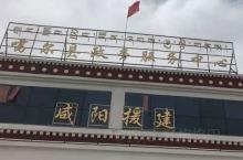 噶尔县,位于西藏最西部、沿森格藏布和噶尔藏布流域,是西藏18个边境县之一。 噶尔县位于中国西南部、西