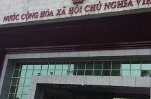 由东兴口岸出境前往越南,一路颠簸。