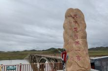 天下黄河第一弯 天下黄河第一桥
