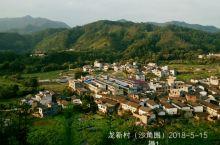 龙新村(原沙角)位于龙南夹湖乡新城村