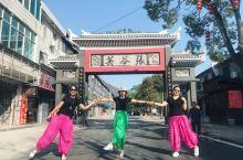 张谷英村,位于湖南省岳阳市以东的渭洞笔架山和龙形山之下,地处岳阳、平江、汨罗三县市交汇处,是保存最为