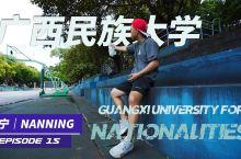 「南宁」园林式校园:广西民族大学  广西民族大学是一所有着鲜明的壮乡民族特色和东南亚异域风情的校园,
