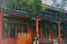 体验皇室后花园丨北京颐和安缦酒店 Aman Summer palace 北京颐和安缦酒店这片充满古典