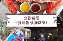 【吃在海参崴,这些美食千万别错过】  ZUMA  海参崴名气最大的一家餐厅,帝王蟹是招牌,饭点的时候