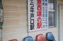 #逸香兔在異鄉# 去了日本最西端的火車站,逸香兔做了小站長~