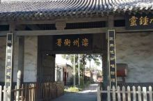 杨三姐告状的衙门,和同里差不多。大鲤鱼是特色。