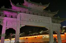 从荔波小七孔到福泉已是下午六点半,在福泉平越驿站入住,一个中国文化元素不错的驿站,附近有几处可游玩:
