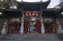 同等级别,全国最大的文庙。10月7日,游览了建水文庙。云南建水县文庙,据说仅次于北京的太庙。面积很大