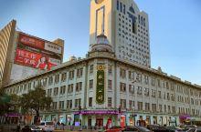 走!去哈尔滨秋林公司买肉吃/   哈尔滨秋林公司是一个历史悠久、驰名中外的老字号企业,创建于1900