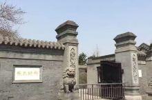 """张氏帅府是仿王府式建筑。从围墙内的建筑来看,整个帅府是以东、中、西三路南北纵向排列布局,营造""""府""""的"""